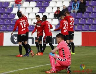 ¿Quién está rindiendo peor en el Real Valladolid?